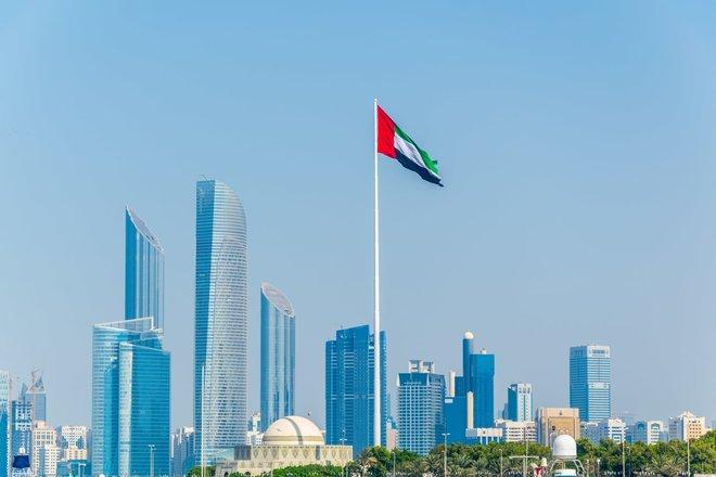 الإمارات تستثمر 10 مليارات دولار في هيئة الاستثمار الإندونيسية