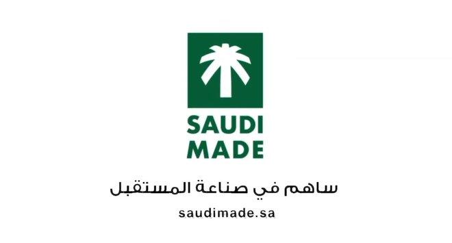 """برعاية ولي العهد .. وزير الصناعة يعلن انطلاق برنامج """"صنع في السعودية"""""""