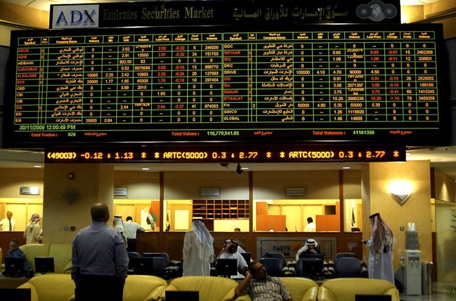 ارتفاع البورصات الخليجية مع تغاضي المستثمرين عن أزمة السفينة الجانحة