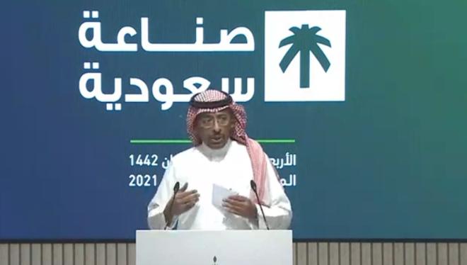 الخريّف: نسعى لتوطين صناعة ما نستهلكه في السعودية