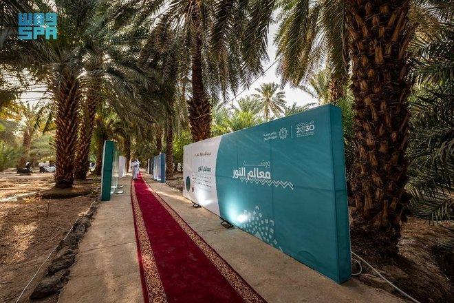 """إطلاق """"معالم النور"""" لتأهيل مشرفي وملاك المواقع التاريخية الإسلامية"""