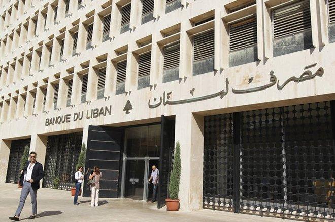 لبنان: التضخم عند 84% .. احتياطيات النقد الأجنبي في مأزق