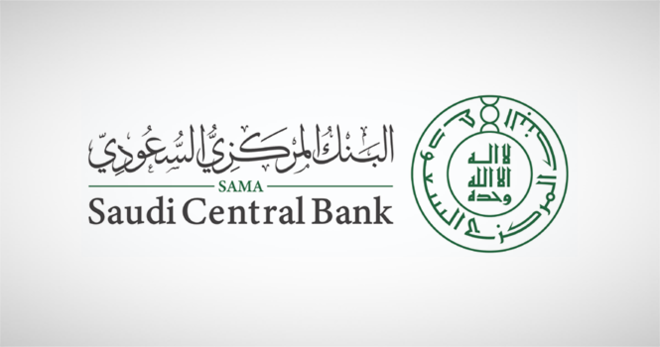 المركزي السعودي: رفع الإيقاف عن شركة أبناء صالح حسين العامودي للصرافة