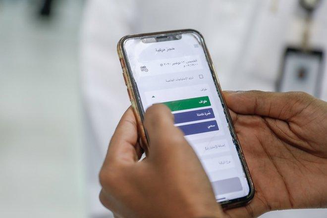 استحداث 3 نقاط لبيع تذاكر عربات تنقل المسجد الحرام