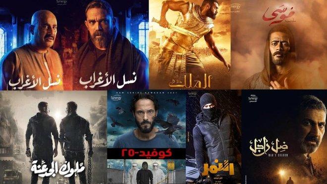 رمضان 2021 .. جيوش الدراما وجها لوجه مع كوفيد - 19