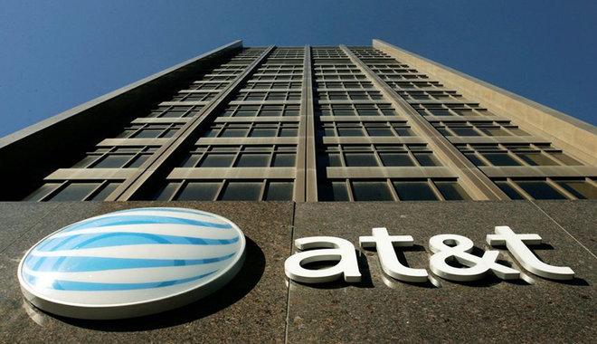"""""""أيه.تي أند تي"""" تعتزم استثمار ملياري دولار لسد الفجوة الرقمية بين مناطق أمريكا"""
