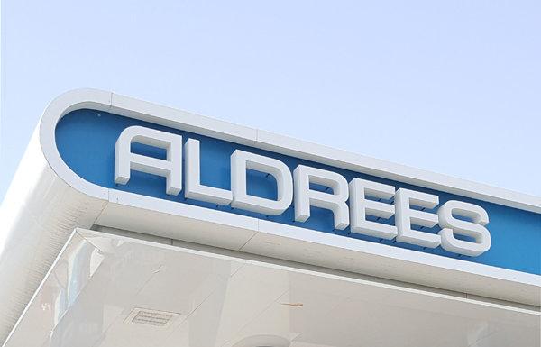 """عمومية """"الدريس"""" توافق على زيادة رأس مال الشركة 150 مليون ريال عن طريق منح أسهم مجانية"""