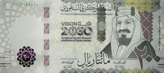 بمناسبة مرور 5 أعوام على إطلاق «الرؤية» .. طرح فئة الـ 200 ريال من العملة الورقية اليوم