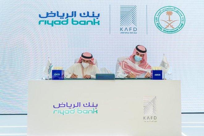 """""""بنك الرياض"""" يوقع اتفاقية شراء برج مكتبي في مركز الملك عبدالله المالي """"كافد"""" ليصبح مقرا رئيسا له"""