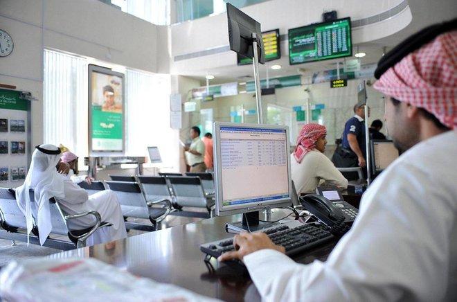 «سيتي جروب»: تعاف متوقع للبنوك الخليجية في الربع الأول بقيادة السعودية