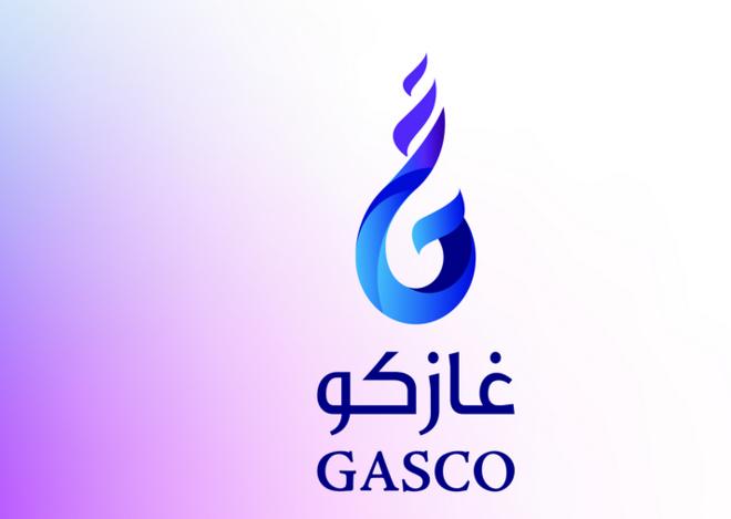 شركة الغاز والتصنيع الأهلية تطلق هويتها الجديدة