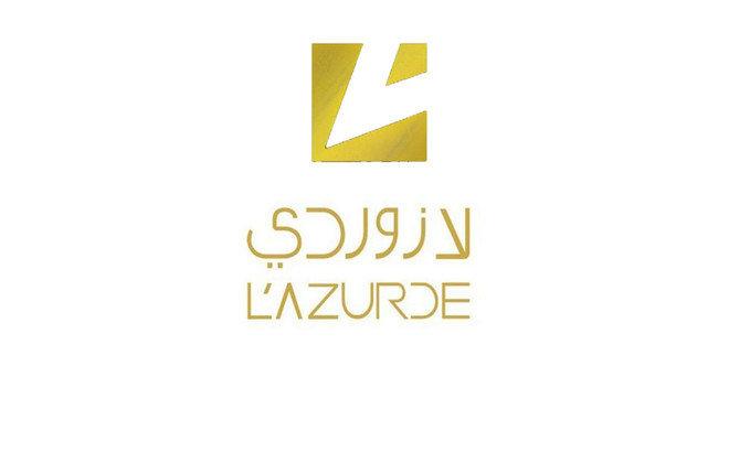 """""""هيئة السوق"""" توافق على طلب شركة لازوردي بزيادة رأس مالها"""