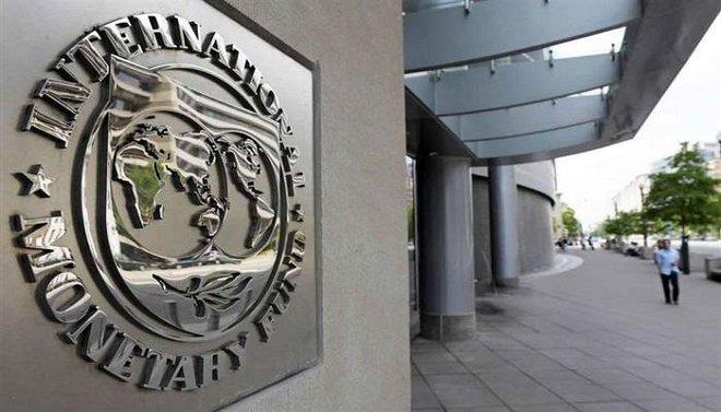 صندوق النقد يطالب سويسرا بمراقبة مخاطر القطاع المصرفي