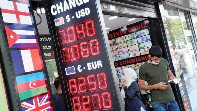 أردوغان يضع استقلالية «المركزي» التركي على المحك: سنخفض الفائدة إلى خانة واحدة