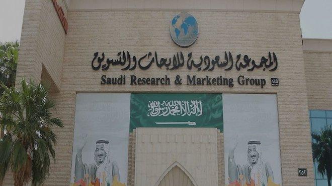 """عمومية """"الأبحاث والتسويق"""" تصوت على تغيير اسمها إلى """"المجموعة السعودية للأبحاث والإعلام"""""""