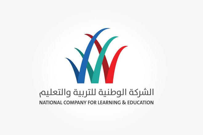 الوطنية للتعليم تربح 4.5 مليون ريال في الربع الثاني المنتهي في فبراير 2021