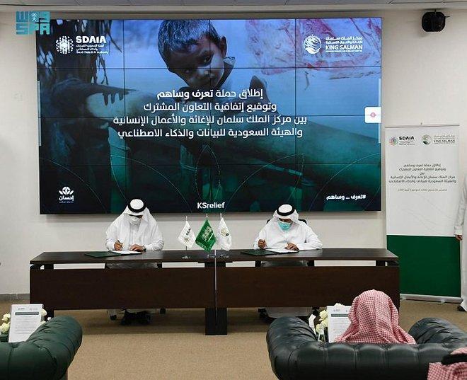 """مركز الملك سلمان للإغاثة يدشن حملة """"تعرّف وساهم"""" ويوقع اتفاقية تعاون مشترك مع """"سدايا"""""""