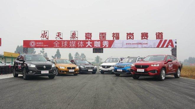 الصين تقود التعافي العالمي لسوق السيارات .. بيع 2.53 مليون سيارة في شهر