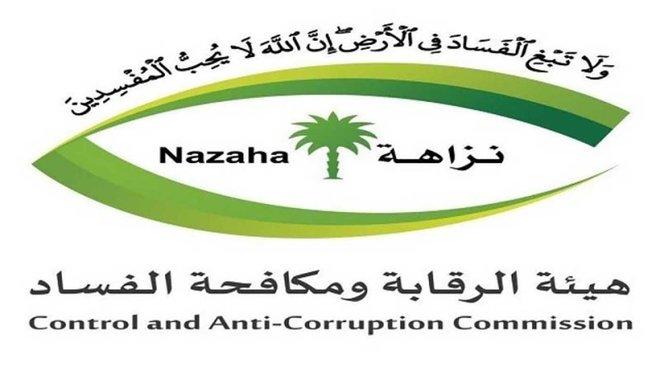 خلال رمضان.. ضبط 138 متهما في قضايا فساد