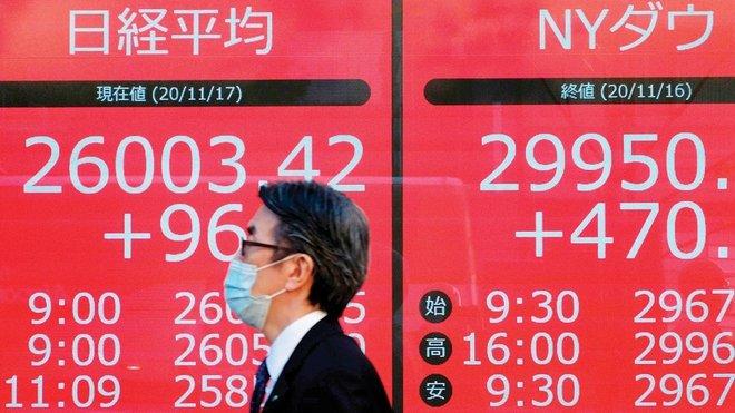 الأسهم اليابانية تواصل الخسائر