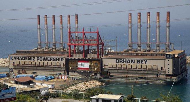 """شركة """"كارباورشيب"""" التركية توقف إمدادات الكهرباء إلى لبنان بسبب تأخر السداد"""