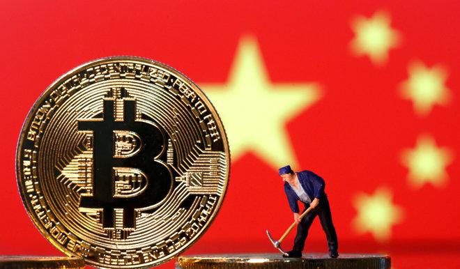 ضربة جديدة للعملات المشفرة.. الصين تمنع المؤسسات المالية التعامل معها