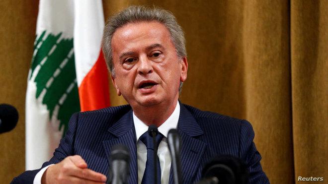 حاكم مصرف لبنان المركزي: اشتريت عقاراتي في فرنسا قبل تولي المنصب