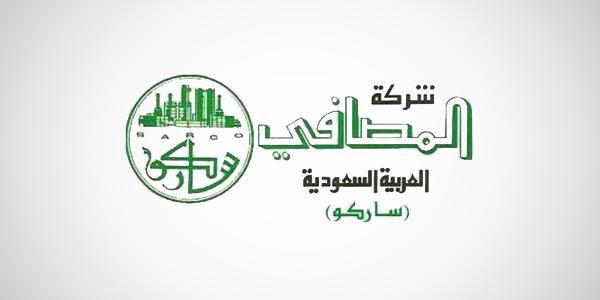 """""""المصافي"""": تعيين رئيس مجلس الإدارة ونائبه وتشكيل لجان المجلس للدورة الجديدة"""