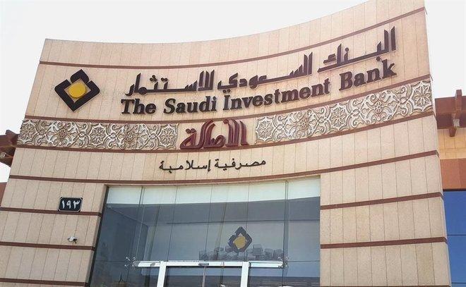 """""""السعودي للاستثمار"""" يحقق 213 مليون ريال خلال الربع الأول من 2021"""