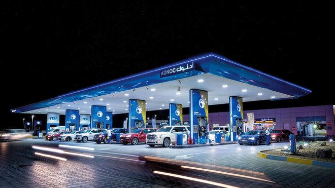 """""""هيئة المنافسة"""" توافق على استحواذ شركة """"أدنوك"""" الدولية على 15 محطة وقود في السعودية"""
