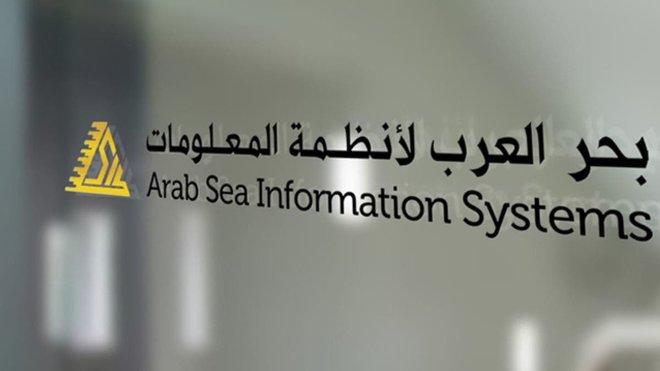 التجارة  توافق على الترخيص بتأسيس شركة بحر العرب المالية  المختصة بالمدفوعات الرقمية