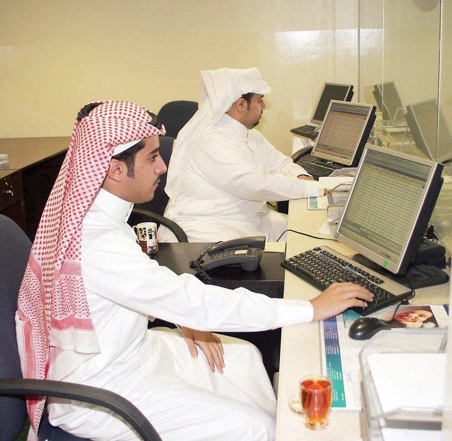 قواعد معاملة الموظفين والعمال في القطاعات المستهدفة بالتحول والتخصيص