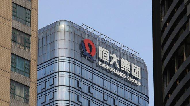 أزمة مالية تواجه الملياردير الصيني هوي كا يان صاحب مجموعة إيفرجراند
