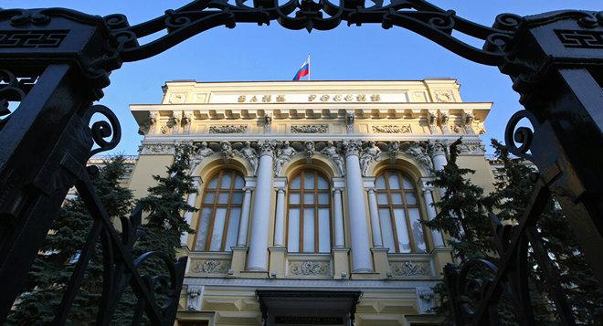روسيا ترفع سعر الفائدة الرئيسي إلى 5.5% والتضخم يفوق التوقعات
