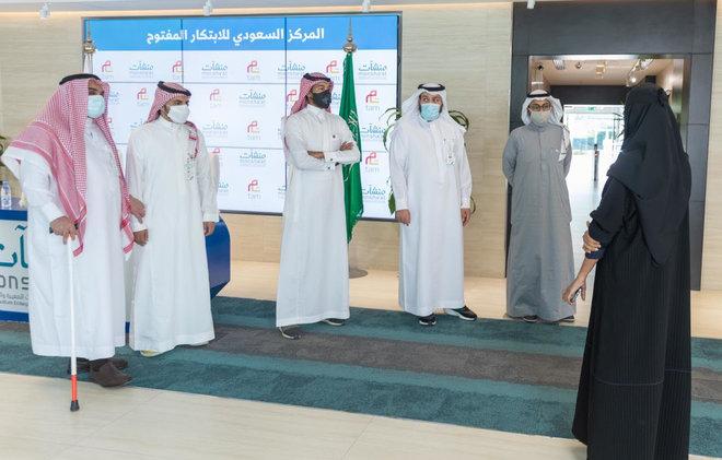 منشآت تطلق المركز السعودي للابتكار المفتوح