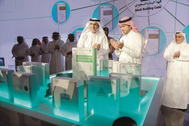 """غدا في الرياض .. الكشف عن إجراءات تطبيق """"كود البناء السعودي"""""""