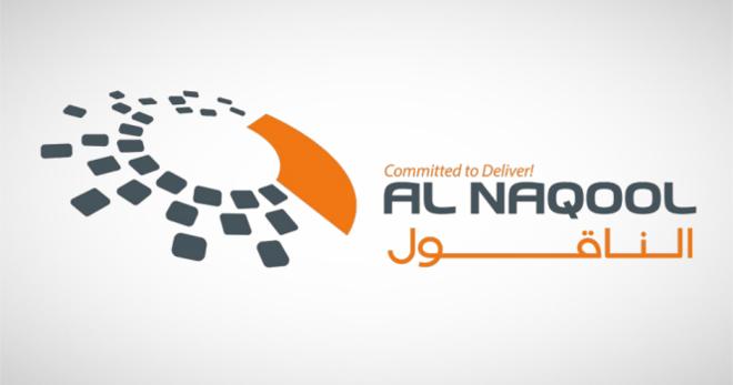 """""""الناقول"""" تتوقع الانتهاء من تأسيس شركة تابعة لها في مصر خلال 2021"""