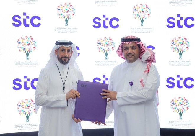 """""""مسك"""" و stc توقعان مذكرة تفاهم لتعزيز التعاون في الحلول الإلكترونية وريادة الأعمال"""