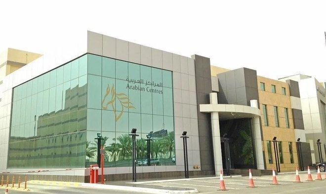 """""""المراكز العربية"""" تحقق صافي ربح بنحو 487 مليون ريال خلال السنة المالية 2021"""