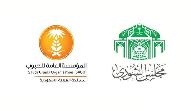 """""""الشورى"""" يطالب بإصدار قواعد ومواصفات ملزمة للحد من الفقد والهدر الغذائي"""
