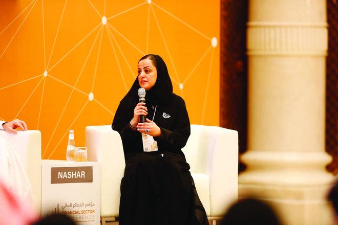 صندوق الاستثمارات العامة : تعيين رانيا نشار رئيسة للامتثال والحوكمة