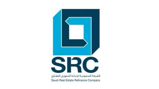 الشركة السعودية لإعادة التمويل العقاري تخفض هامش الربح على التمويل العقاري