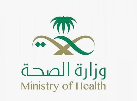 السعودية تبدأ تطعيم الفئة العمرية من 12-18 عاما بلقاح فايزر