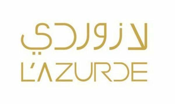 """""""تداول"""": احتساب نسبة التذبذب لسهم """"لازوردي"""" على أساس سعر 20.74 ريال"""