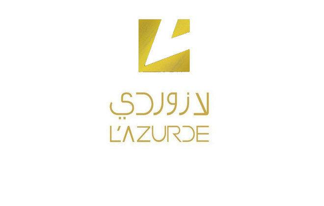 """""""لازوردي"""": غدا بداية تداول حقوق الأولوية والاكتتاب في الأسهم الجديدة"""