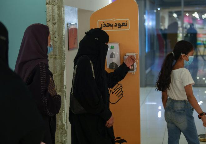 1274 إصابة جديدة بفيروس كورونا في السعودية