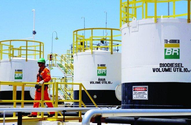 شركة مبادلة الإماراتية تشتري مصفاة بقيمة 1.65 مليار دولار في البرازيل