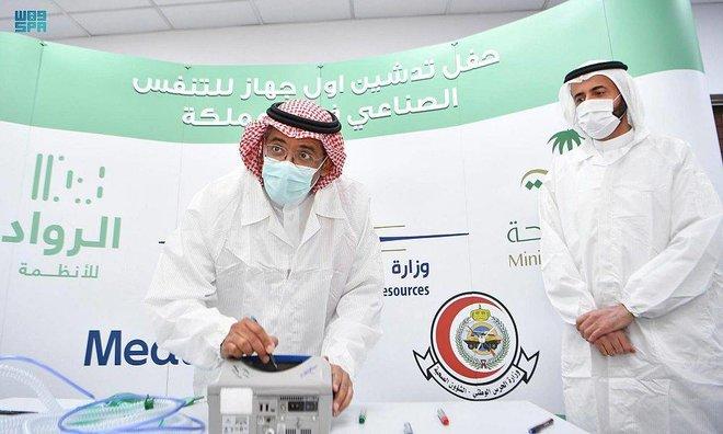 تدشين أول جهاز تنفس صناعي صنع في السعودية بمواصفات عالمية