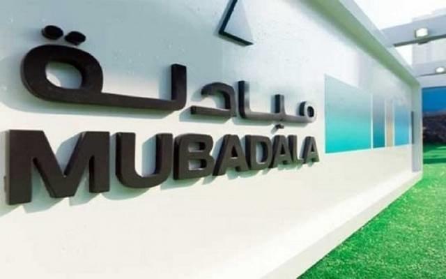 مبادلة للاستثمار تعتزم طرح أسهم الإمارات العالمية للألومنيوم