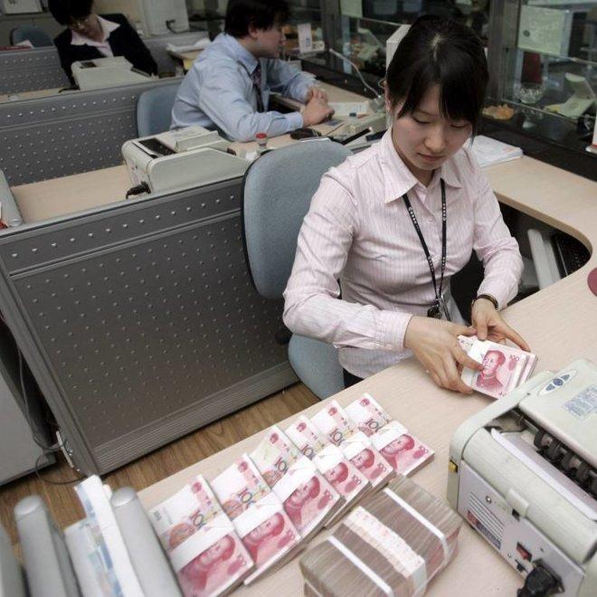 معهد التمويل الدولي: سوق سندات اليوان قد تجتذب 400 مليار دولار سنويا
